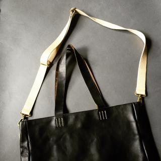 leather pick tote bag